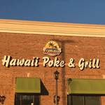 Hawaii Poke and Grill Logo